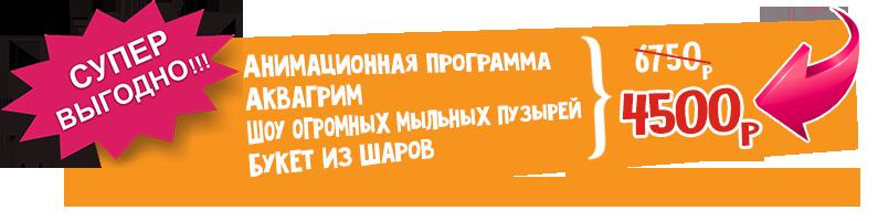 banner_prazdnik